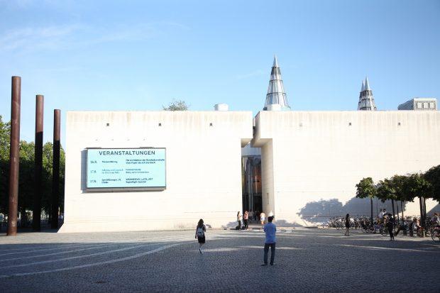 Museum_IMG_1159